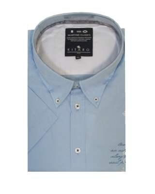 Риза Kitaro 162701 - к. р.