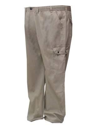 Спортни панталони Espionage TR048