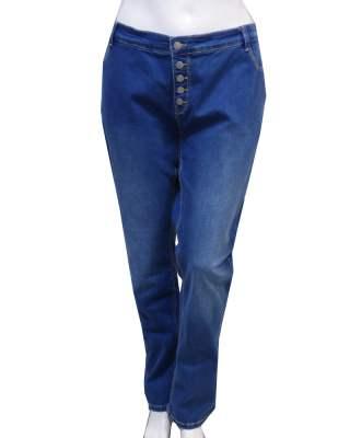 Панталон Жанина дънки с копче