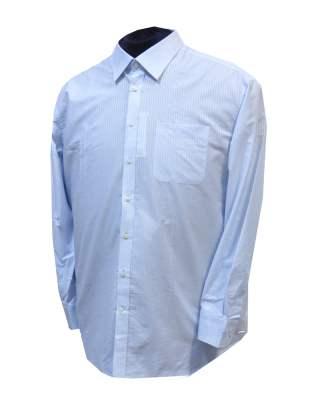 Риза Féraud дълъг ръкав