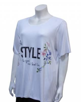 Блуза  Прекрасно настроение