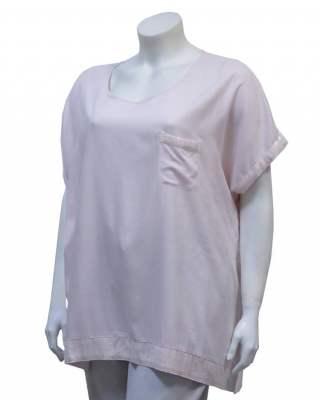 Блуза розова Стил
