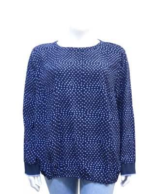 Блуза Стил в синьо