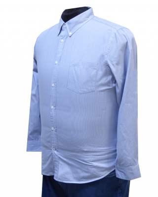 Мъжка риза JCP