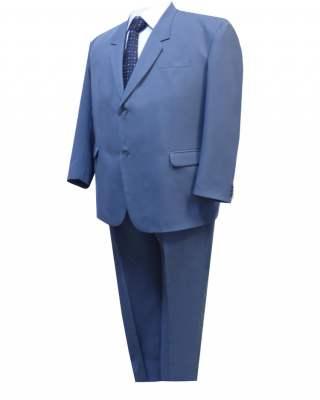 Мъжки костюм Грамадан син