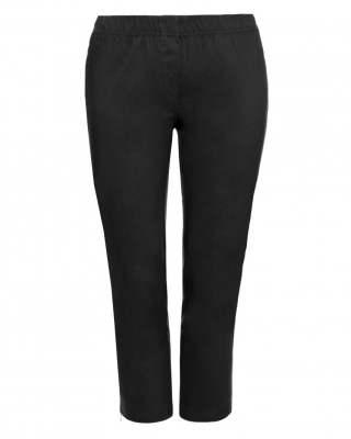 Панталон Cevlar Slim fit с цип черен