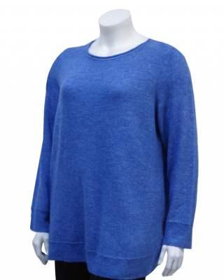 Пуловер двойно бие син