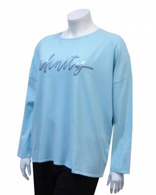 Пуловер Infinity