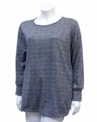 Пуловер каре в сиво