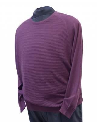 Пуловер Реглан в тъмночервено