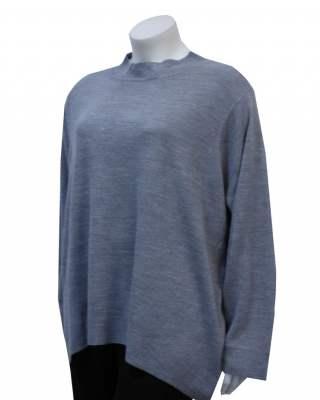 Пуловер  Широко бие сив