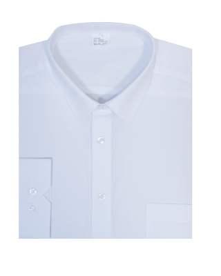 Риза дълъг ръкав бял екстра