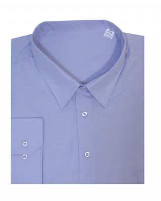 Риза дълъг ръкав лилав пепит