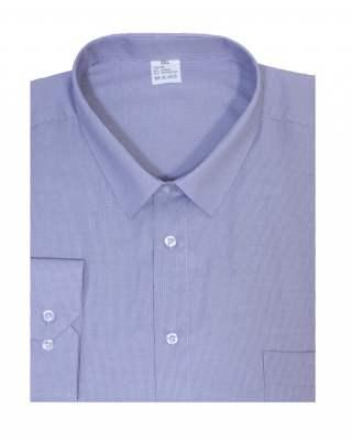 Риза дълъг ръкав райе в лилаво