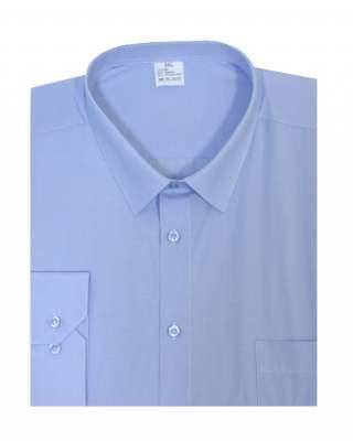 Риза дълъг ръкав райе в синьо екстра