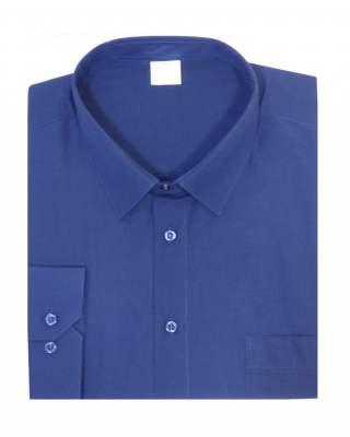 Риза дълъг ръкав тъмносин екстра