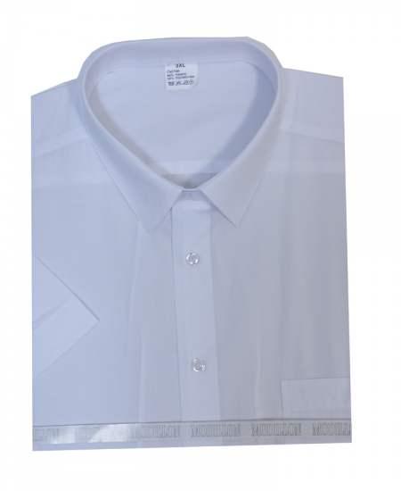 Риза къс ръкав бял екстра