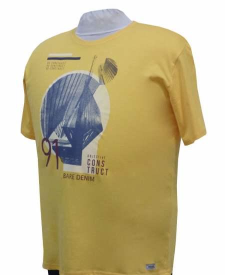 Тишърт Koyote 701212 в жълто